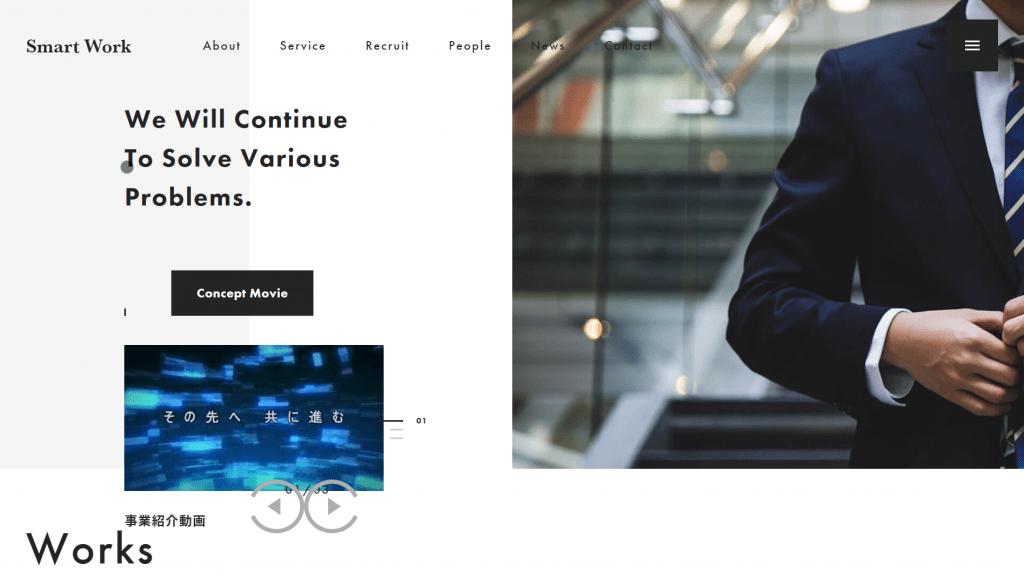 SmartWork合同会社